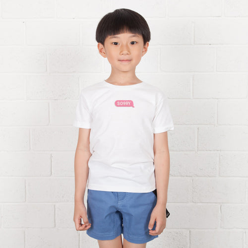 Kids Bubble Box Embroidery Tee (EMT025)