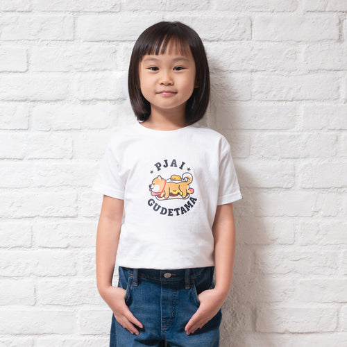 Kids Graphic Print Tee (EX229)
