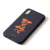 (AA374) Kin Chi Phone Case