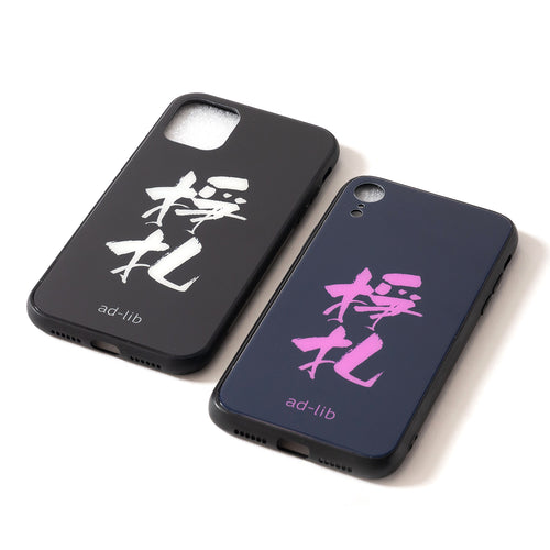 (AA373) Jung Jat Phone Case