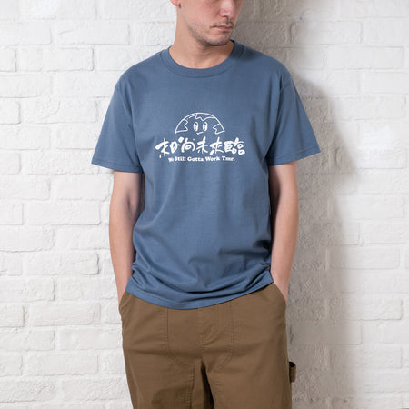 (ZT172) Salted Fish Graphic tee