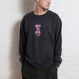 (ZW179) Kin Chi Graphic Print Sweater