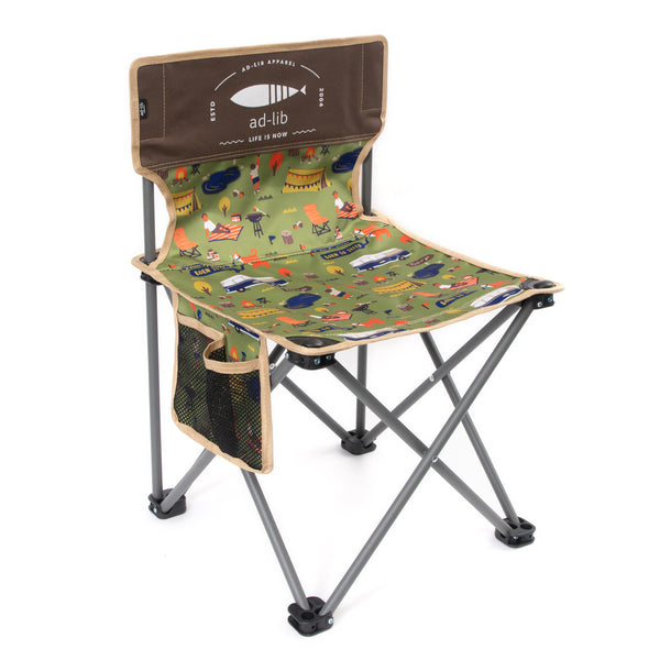 Premium - Packable Camping Chair (SO054)