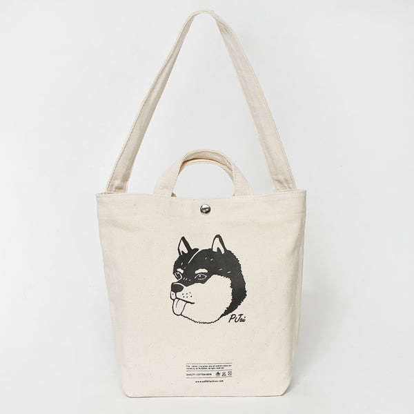 Small Tote Bag (TB177-S)
