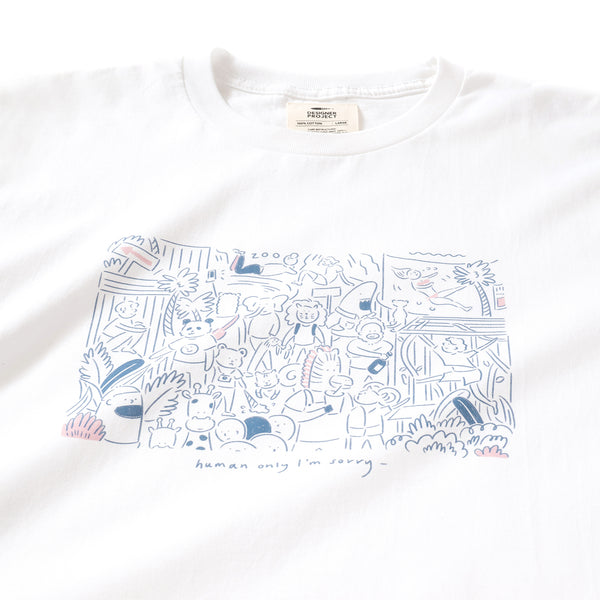 (ZT175) Human Only I'm Sorry Graphic Tee