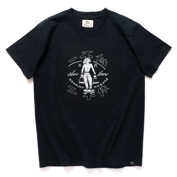 (ZT222) Now or Never Graphic Tee