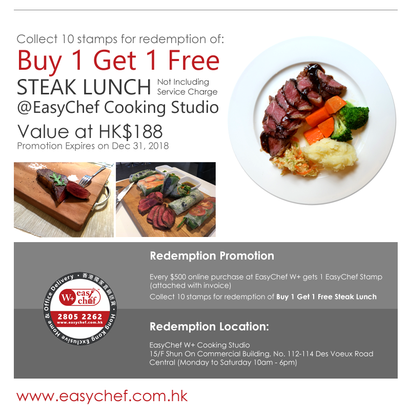 EasyChef Steak Club, Grass-Fed Beef, Mineral Water, Cooking Party, Cooking Class