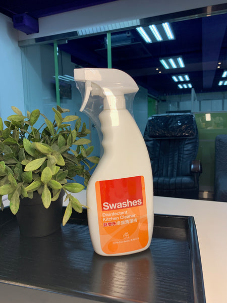 廚房清潔液 Disinfectant Kitchen Cleaner500ml