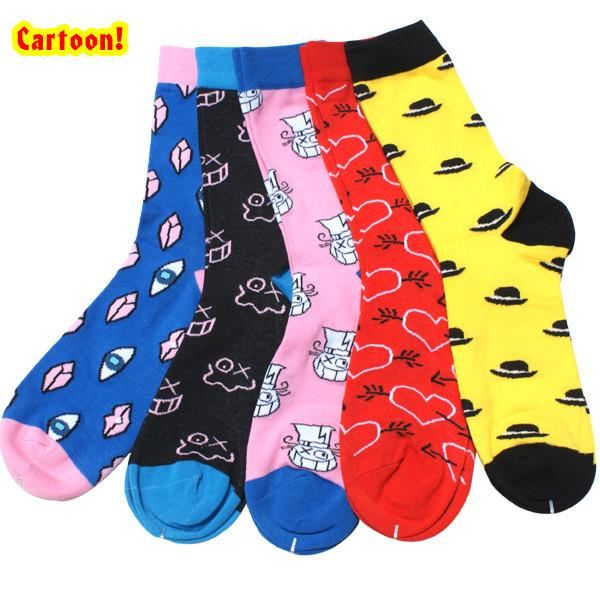 Classy Colorful Socks - 5 Pair Group19