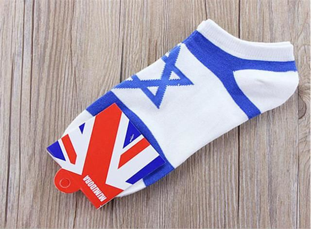 Custom Country Flag Socks Image 6