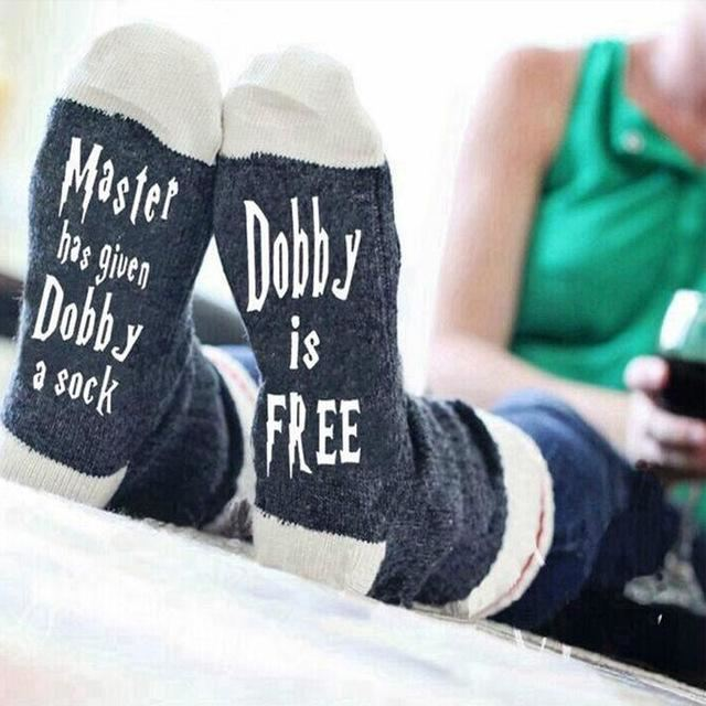 Master Has Given Dobby Socks Model 9