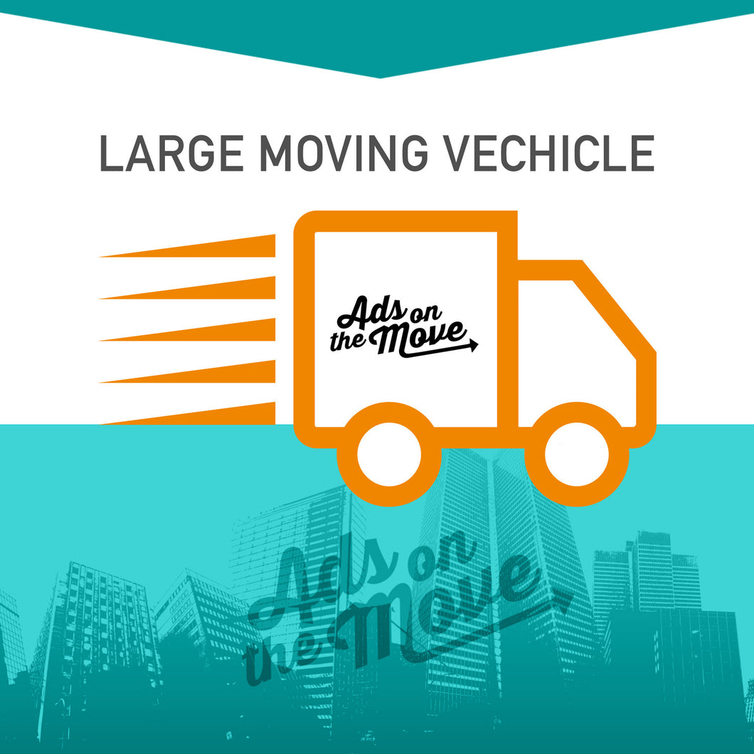 AOM Moving Vehicle Large
