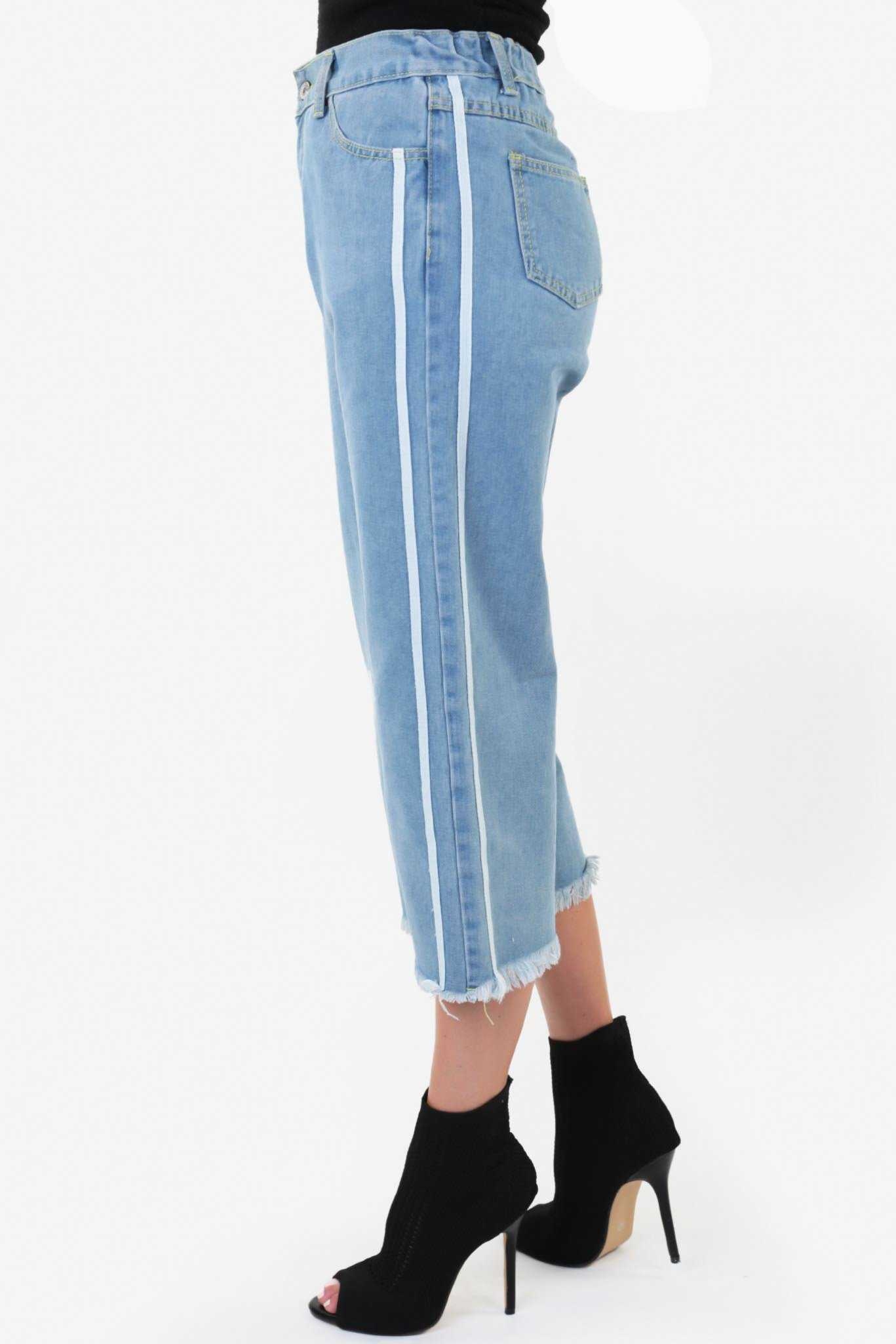 Contrast Stripes Denim Pants | Raw Orange