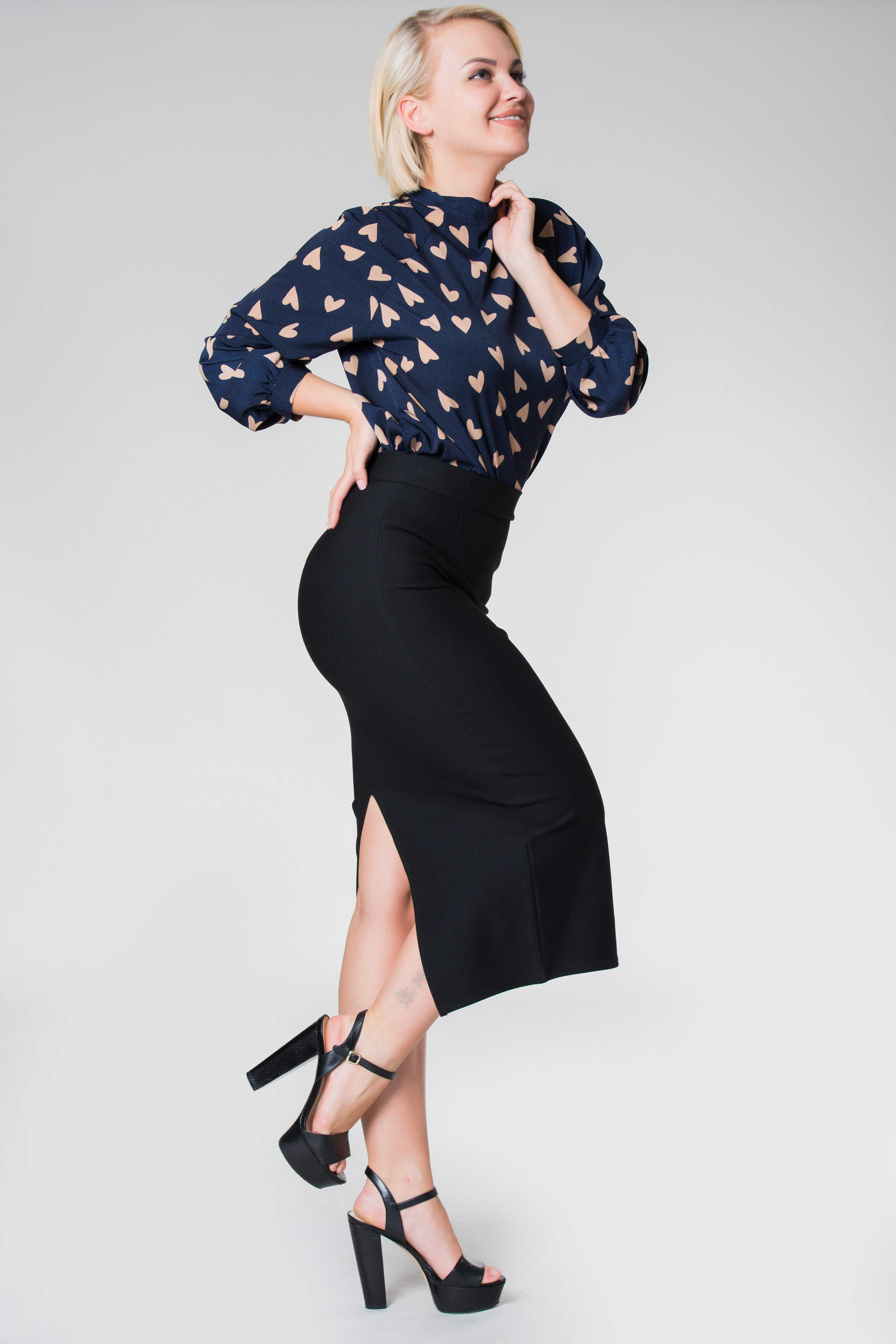 Formal Long Pencil Skirt Black