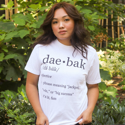 Daebak Definition T-Shirt