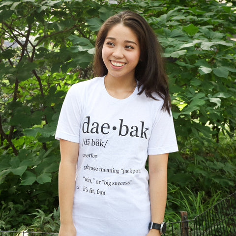 Bias Definition T-Shirt