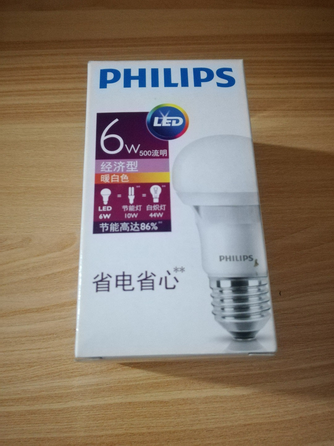 Philips 6 W LED bulb Review