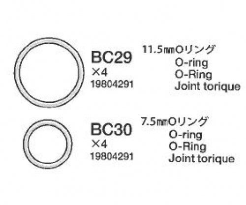 Tamiya 9804291 O-ring Set Garage Sale (NIP)