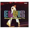 Elvis: Omaha Nebraska '74 FTD 2 CD Set