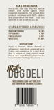 Beef & Sweet Potato dog food nutritional label