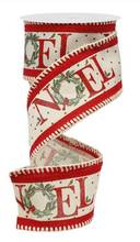 5 Yard Ribbon Grab Bag - Christmas ribbon