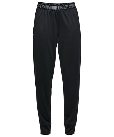 UNDER ARMOUR MEN'S PLAY UP PANTS