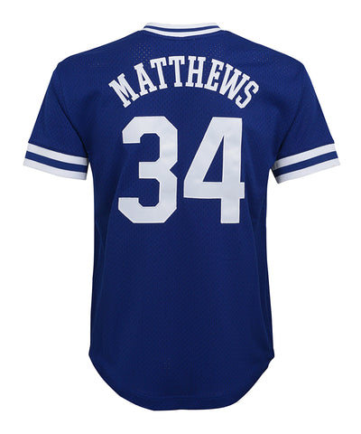 AUSTON MATTHEWS TORONTO MAPLE LEAFS KID'S V-NECK MESH SHIRT