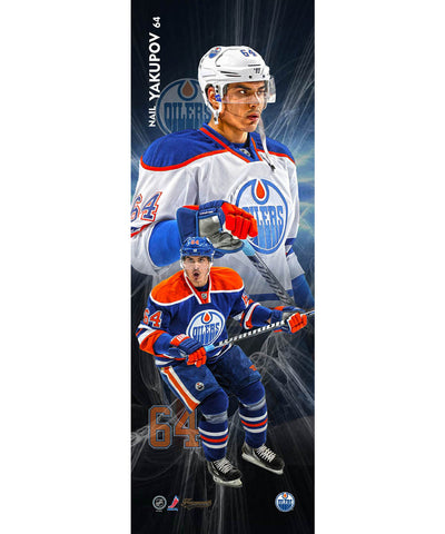 FRAMEWORTH VERTICAL PLAYER EDMONTON OILERS YAKUPOV PLAQUE
