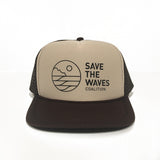 Brown Logo Hat