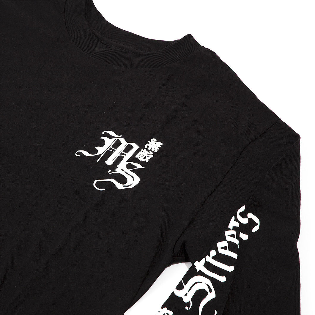 MeanStreets Long Sleeve F You Tee