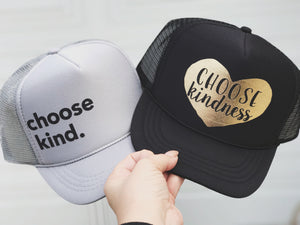 Choose kind.