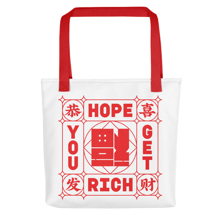Hope You Get Rich Tote 恭喜发财