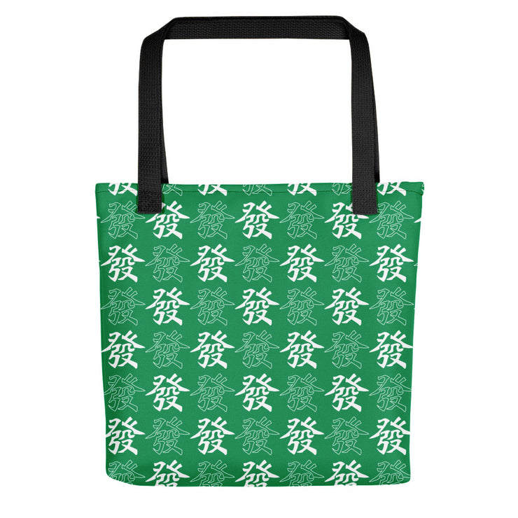 Get Rich Tote 發