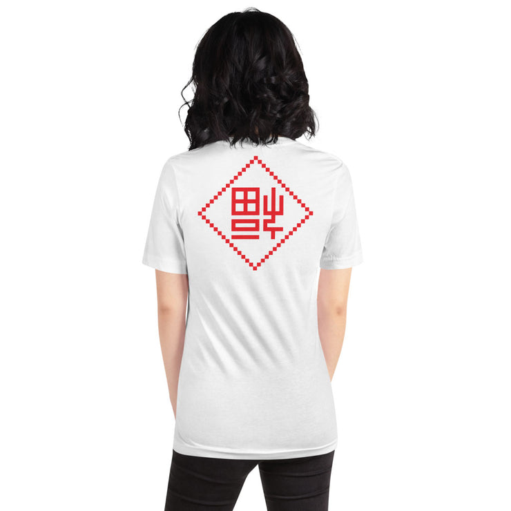 Future Fortune T-Shirt 福