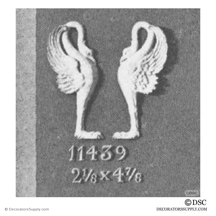 Decorative Griffins-Swan 4 7/8H X 2 1/8W - 1/2Relief - Decorators Supply