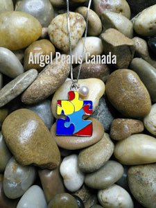 SS Autism Awareness Pendant