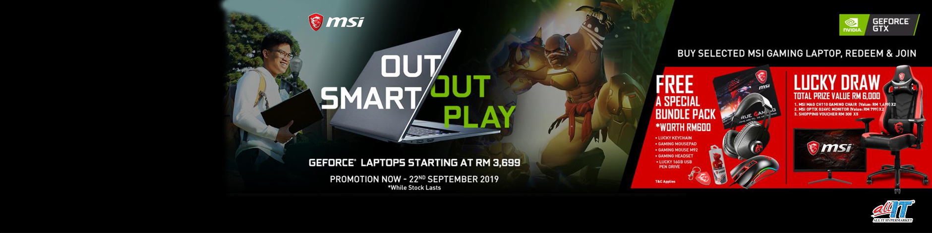 Malaysia's Largest Computer Retail Outlet | ALL IT Hypermarket