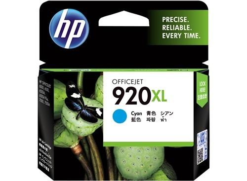 HP (920XL) CD972AA Cyan Ink Cartridge