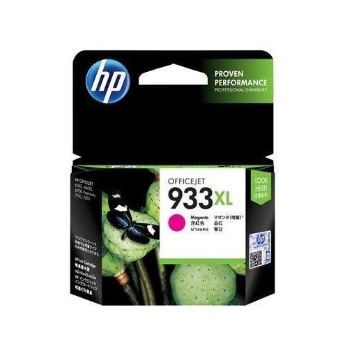 HP (933XL) CN055AA Magenta Ink Cartridge