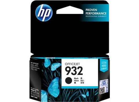 HP (932) CN057AA Black Ink Cartridge