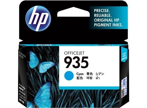 HP (935) C2P20AA Cyan Ink Cartridge