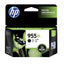 HP (955XL) L0S72AA Black Ink Cartridge