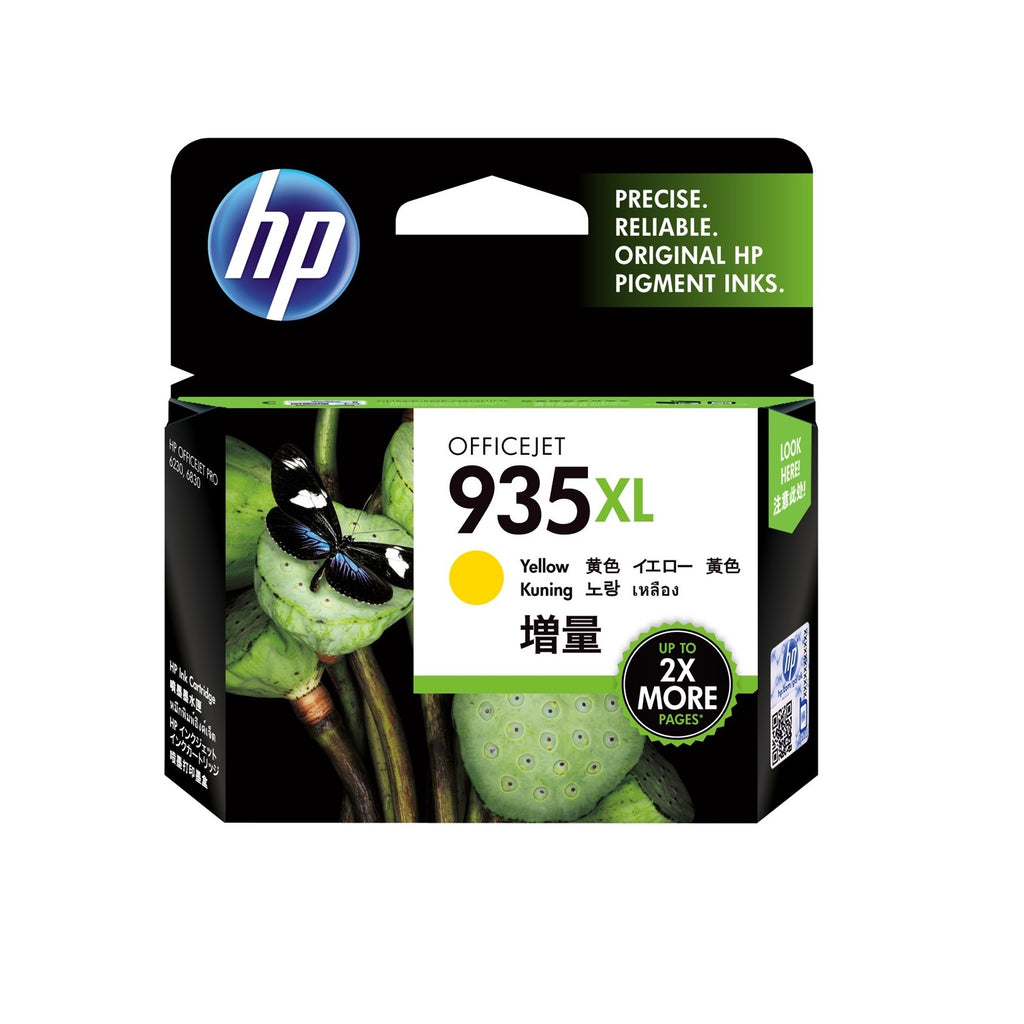 HP (935XL) C2P26AA Yellow Ink Cartridge