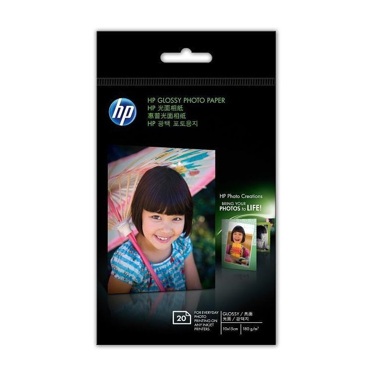 HP Glossy Photo Paper - 20 sheets (CG851A)