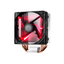 Cooler Master Hyper 212 LED RR-212L-16PR Cooler (red)