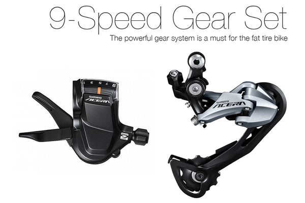 Spark Electric Bike Gear Set (eBike)