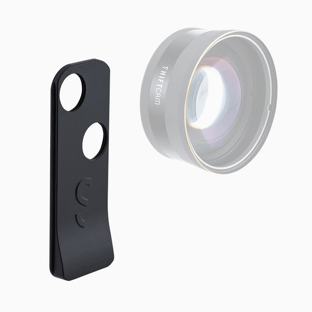 ProLens Adaptor Only - ShiftCam