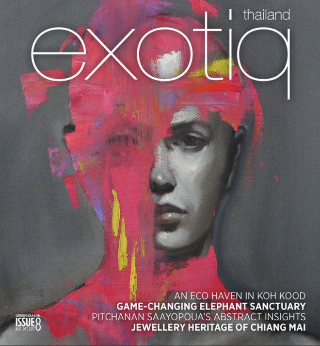 Exotiq Magazine Feature