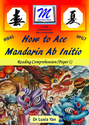 How to Ace IB Mandarin Ab Initio - Reading Comprehension, 1st Ed. <br> <small><small>by Luxia Yan</small></small>