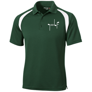 Forrest Green Men's Golf Polo shirt with white shoulder stripe and abstract embroidery